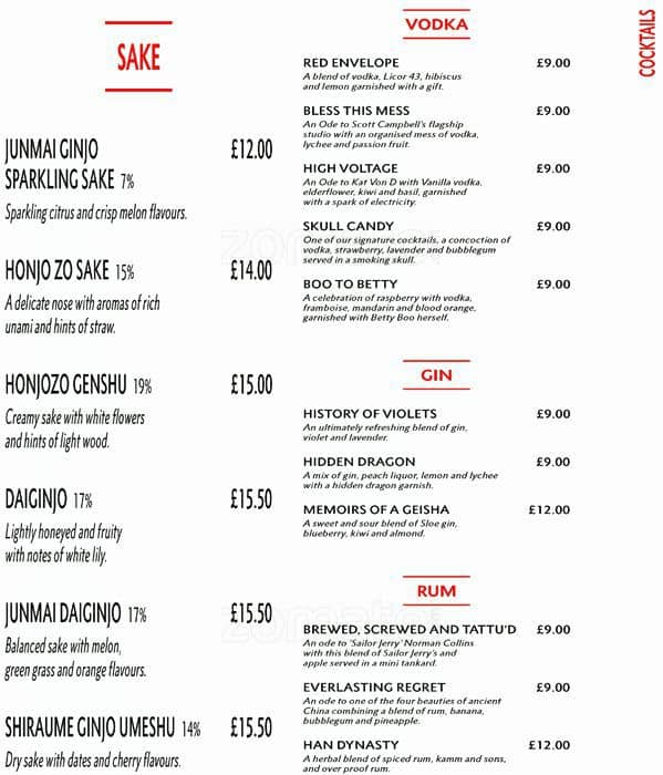 Menu at tattu restaurant manchester for 328 chinese cuisine menu