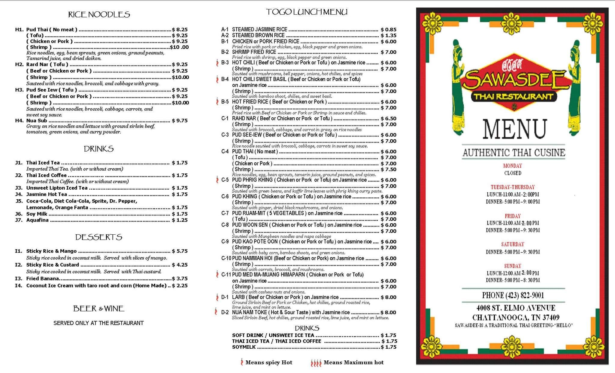 Thai Food Brooklyn