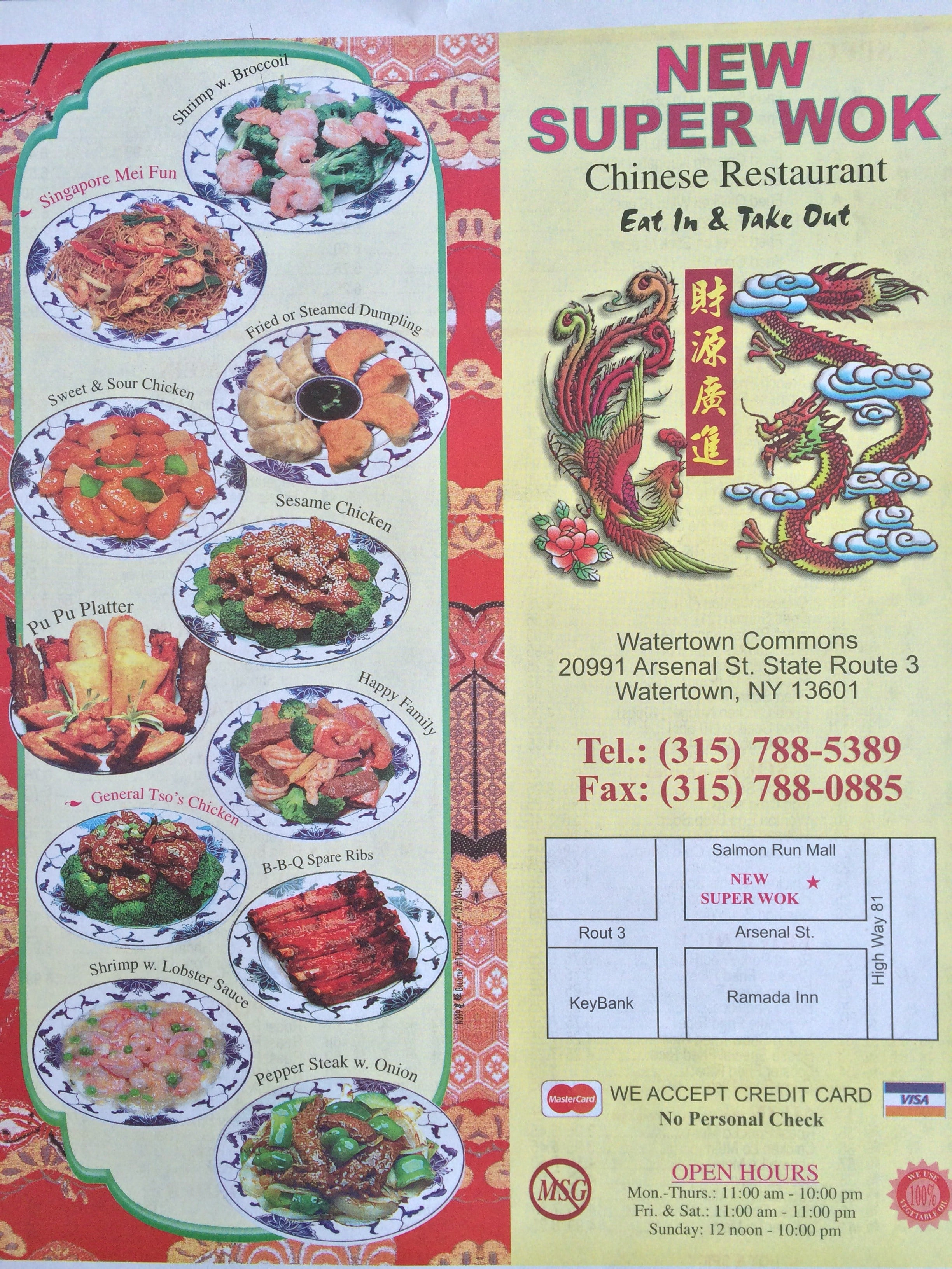 Chinese Food Watertown Ma