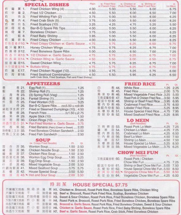 happy family chinese restaurant menü  urbanspoon/zomato