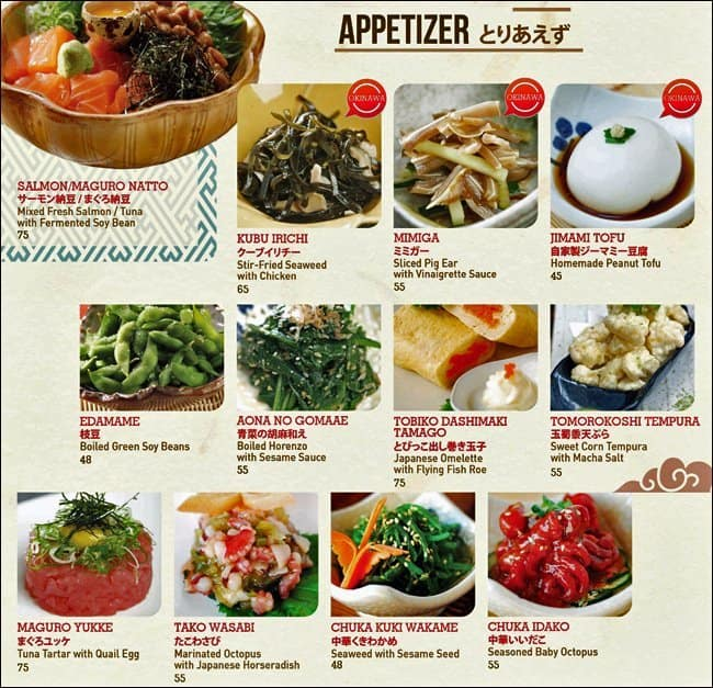 En japanese dining menu menu for en japanese dining for Dining room zomato jkt