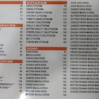 Prema Vilas, Lake Market Area, Kolkata - Restaurant - Zomato