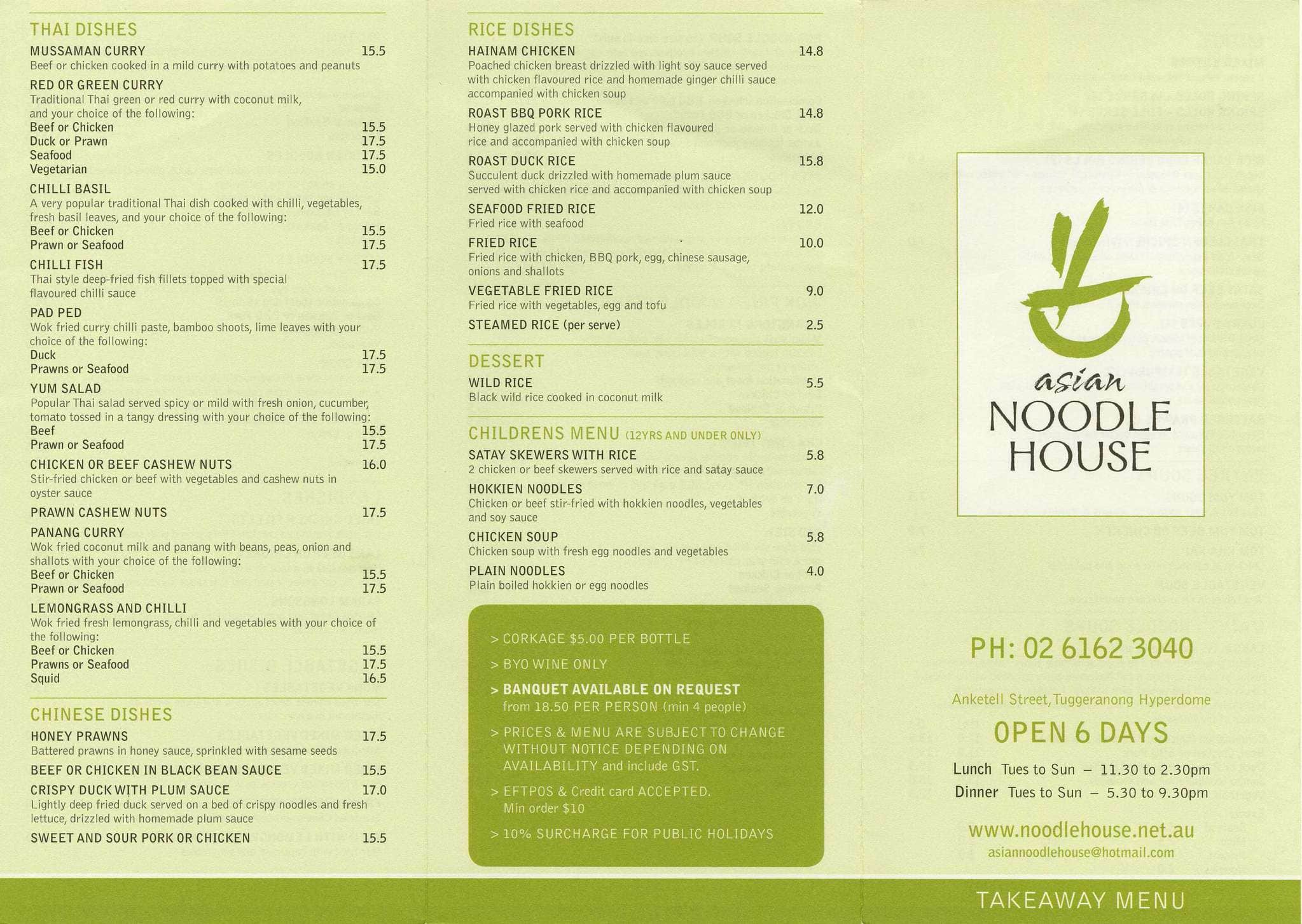Asian Noodle House Menu Menu For Asian Noodle House Greenway Act