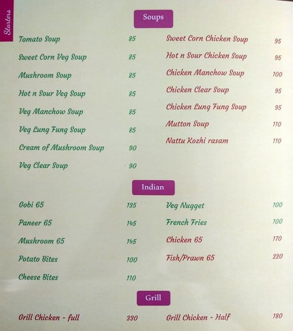 carnival food and entertainment zone menu zomato