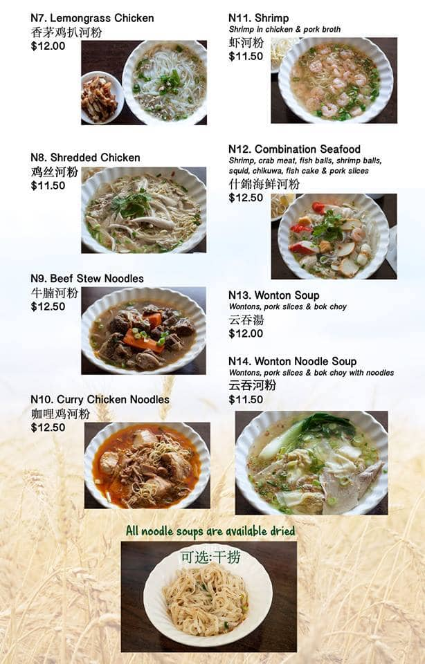 pho kitchen menu - Pho Kitchen