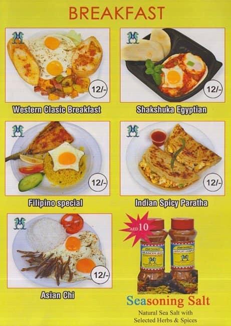 Fish world menu menu for fish world mankhool dubai zomato for Two fish menu