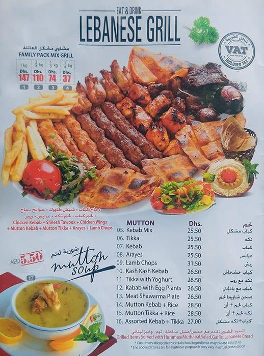 Eat & Drink Menu, Menu for Eat & Drink, Al Safa, Dubai - Zomato