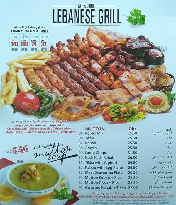 Eat & Drink Menu, Menu for Eat & Drink, Al Satwa, Dubai - Zomato