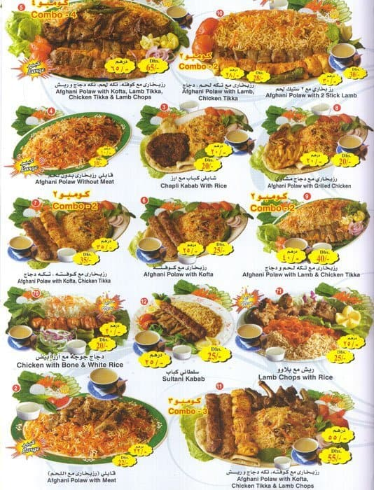 Afghan darbar restaurant menu menu for afghan darbar for Afghan cuisine menu