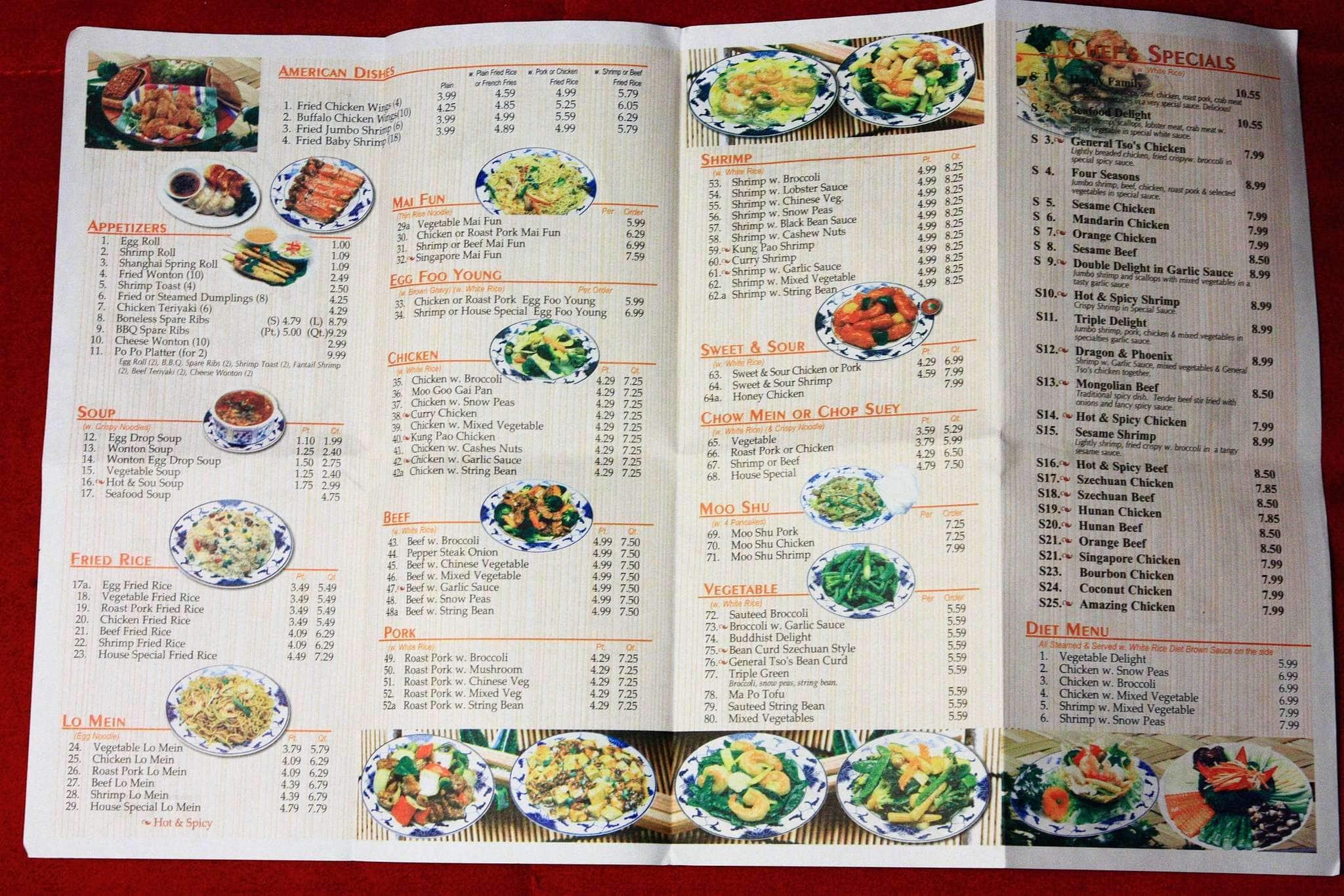 Menu at Nine Dragon Chinese restaurant, Baton Rouge