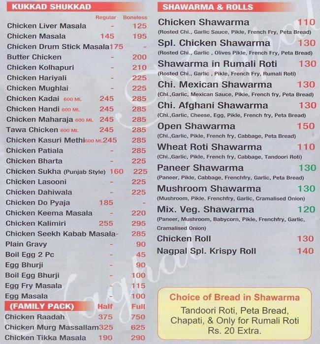 Nagpal fish fry menu menu for nagpal fish fry chakala for Two fish menu