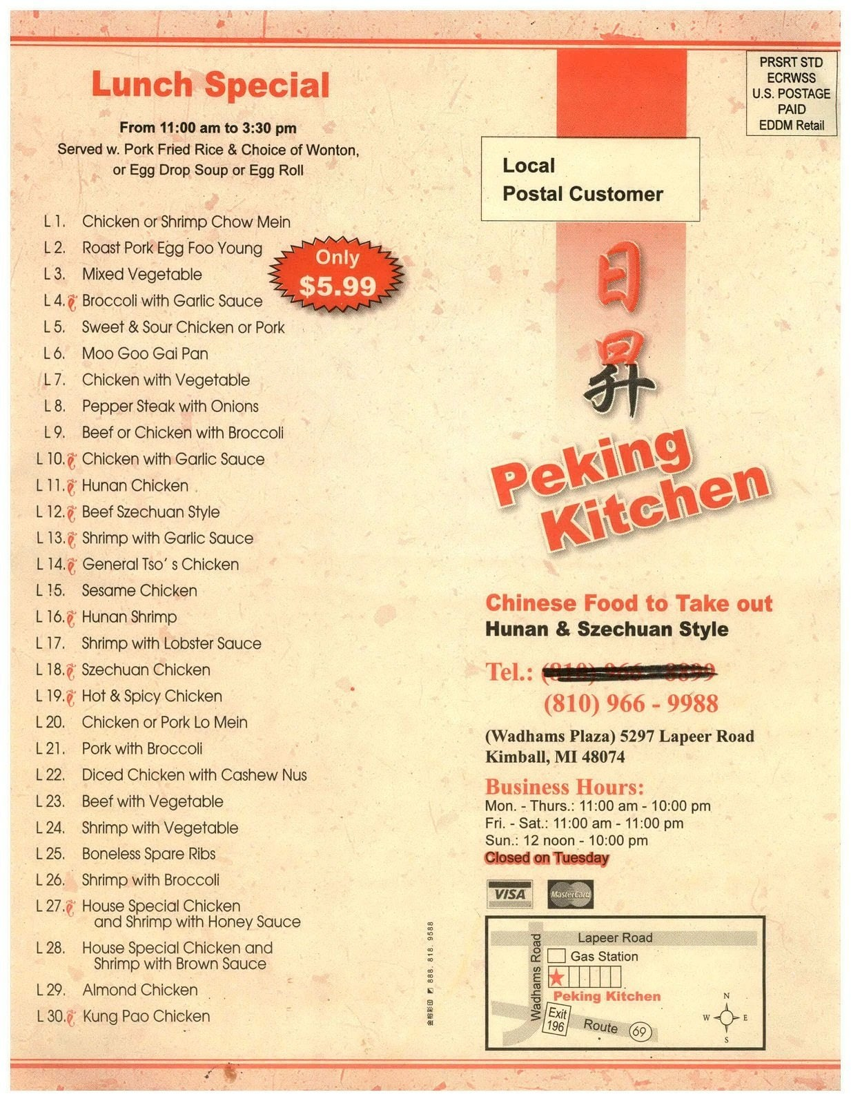 Peking Kitchen, Port Huron Menu
