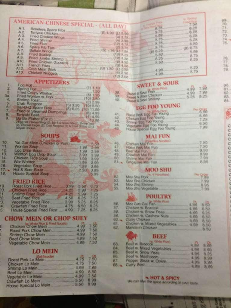 Dragon Garden Menu Menu for Dragon Garden LaPlace New Orleans