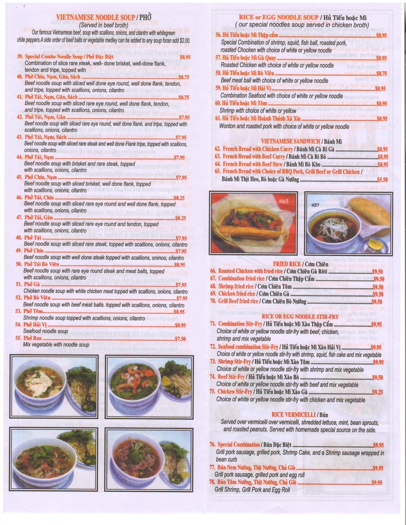 Pho No  Restaurant Menu