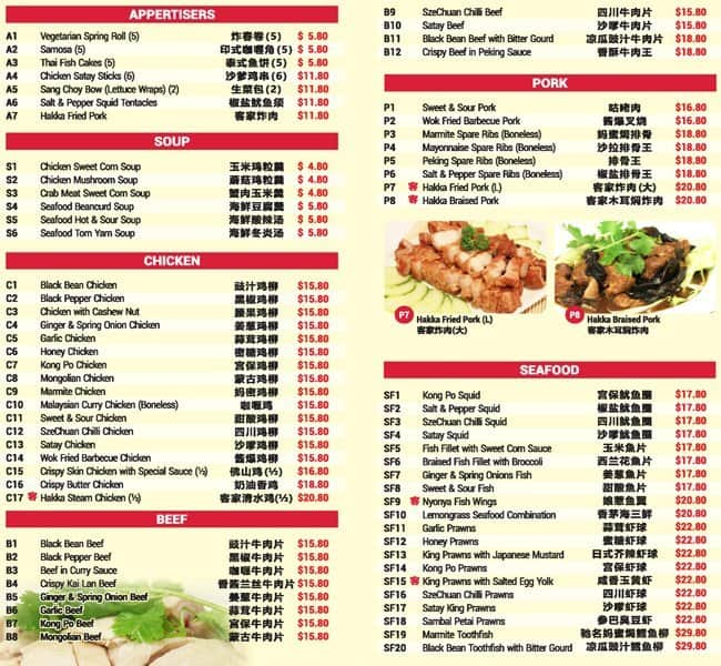 Rossmoyne chinese restaurant menu urbanspoon zomato for Asian cuisine menu