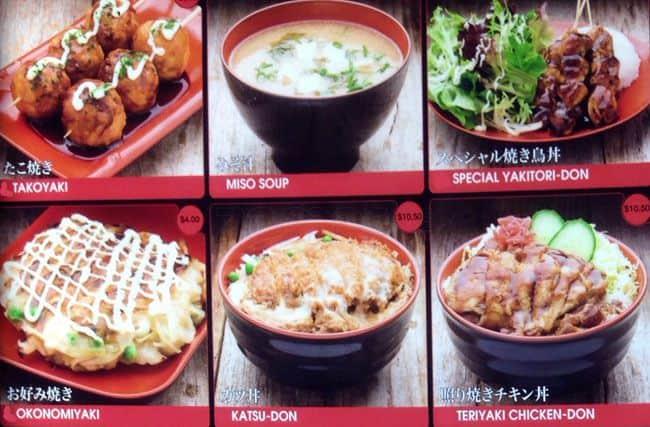 Asuka sushi menu menu for asuka sushi docklands for Asuka japanese cuisine menu