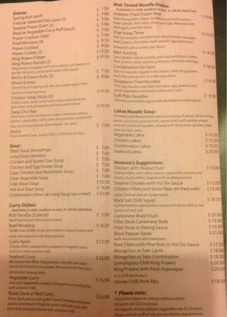 Menu at canton chinese restaurant queanbeyan for Asia cuisine menu
