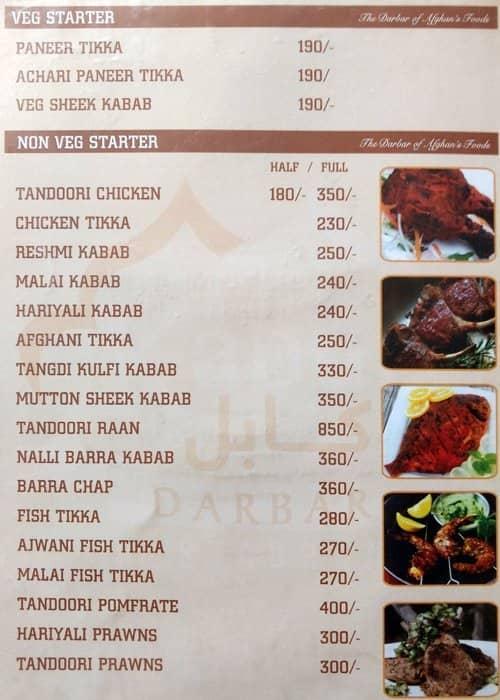 Kabul darbar menu menu for kabul darbar tolichowki for Afghan cuisine menu