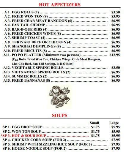 Aw dang asian cuisine menu menu for aw dang asian cuisine for Aw dang asian cuisine