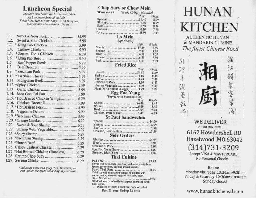 China Kitchen Hazelwood Mo