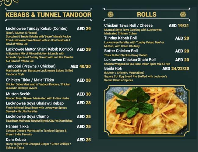 منيو مطعم لكنهو Lucknowee في دبي