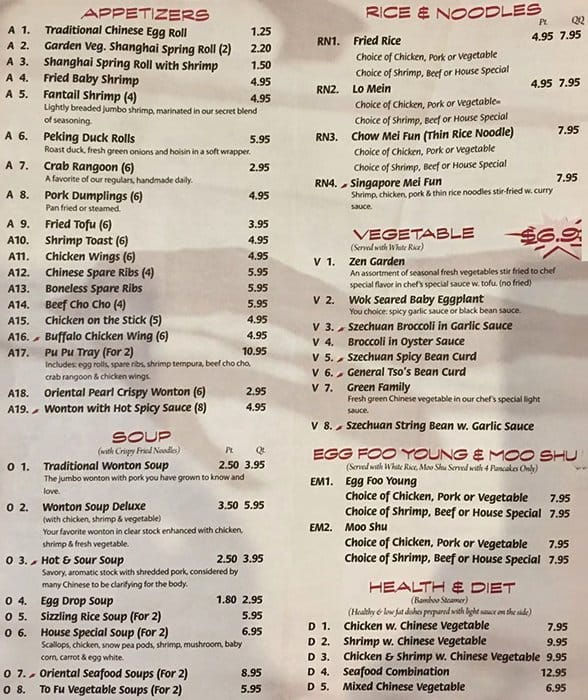 The Restaurant Information Including The Oriental Pearl Menu Items And  Prices May Have Been Modified Since The Last Website Update.