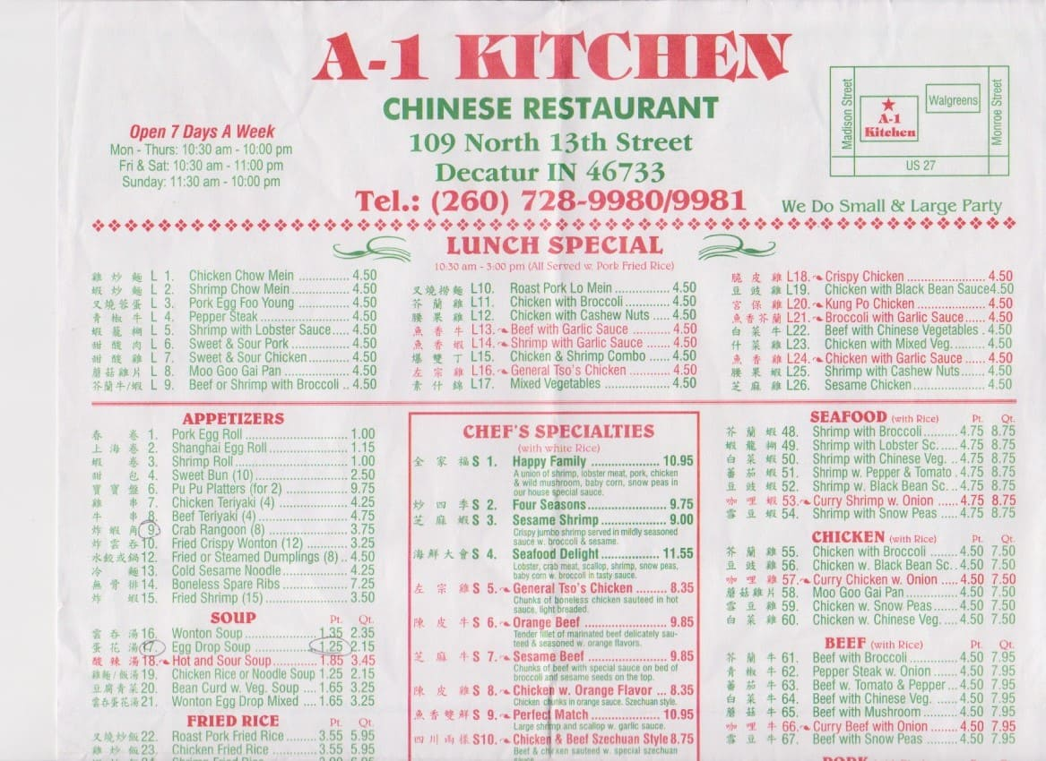 A 1 Kitchen Menu Menu For A 1 Kitchen Decatur Fort Wayne Urbanspoon Zomato