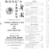 scanned menu for wong039 - Wongs Garden
