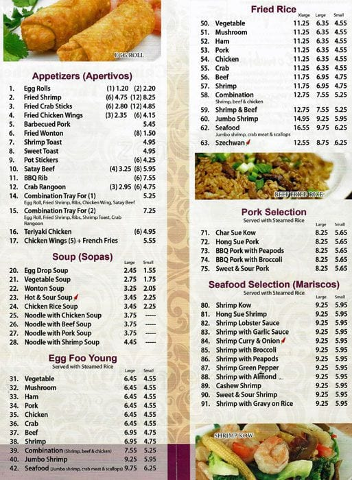 Menu at See Thru Chinese Kitchen restaurant, Chicago, 800 N Kedzie ...