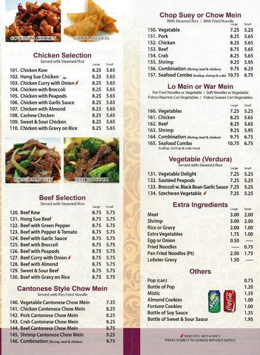 Menu At See Thru Chinese Kitchen Restaurant Chicago 800 N