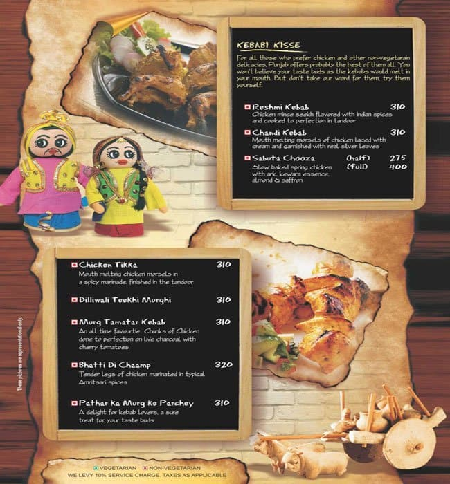Angeethi asli dhaba menu menu for angeethi asli dhaba for Angeethi indian cuisine leesburg