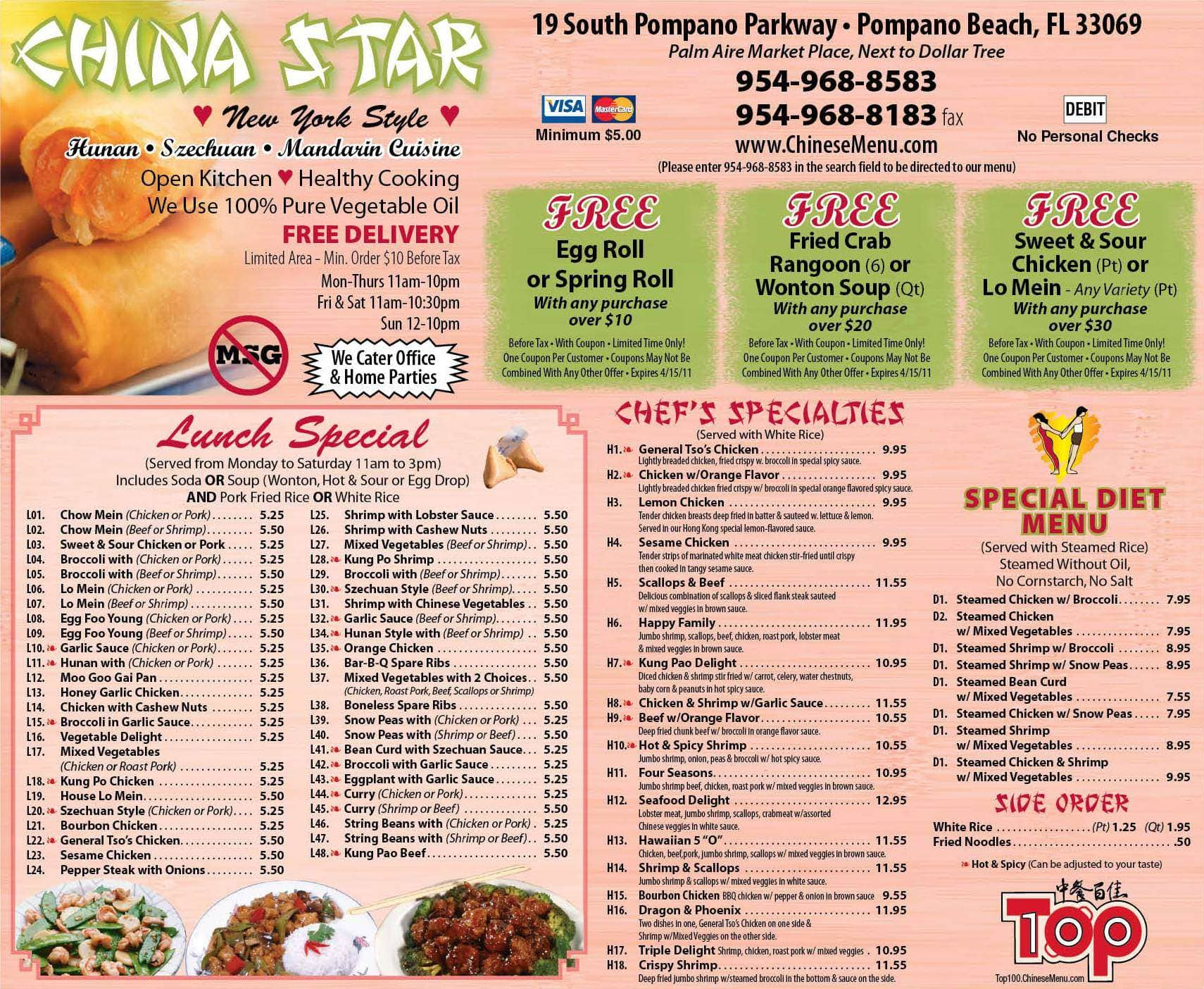 Red Star Chinese Food Rd