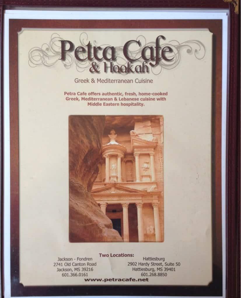 petra cafe u0026 hookah menu menu for petra cafe u0026 hookah jackson