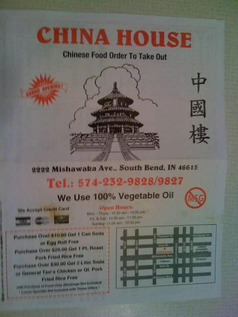 china house menu menu for china house south bend south