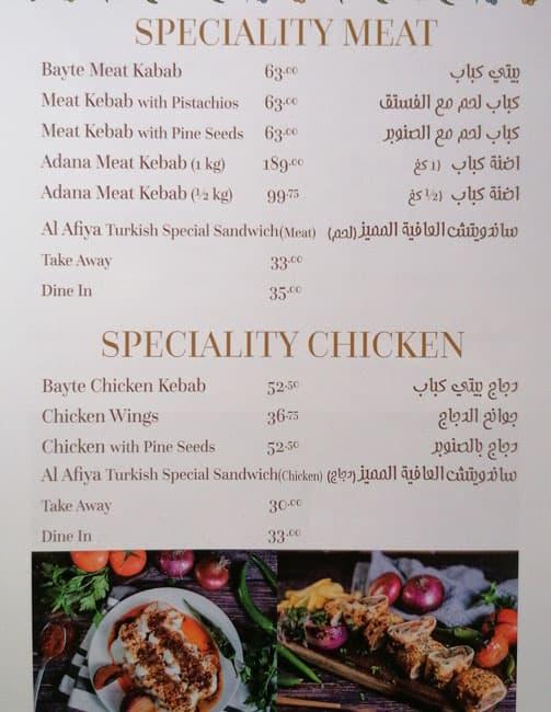 مطعم الباشا التركي منيو