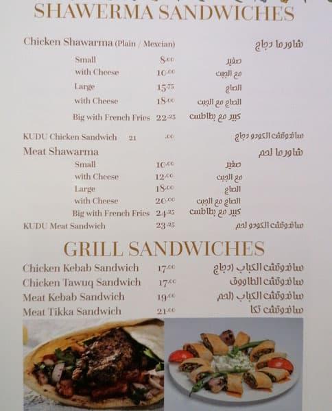 منيو مطعم الباشا التركي بابو ظبي