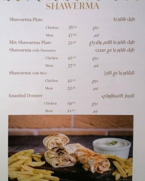 مطعم باشا التركي ابوظبي منيو