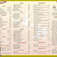 Scanned Menu For Uncle