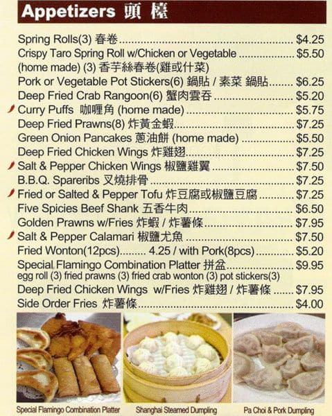 Pos For Chang S Kitchen Yelp