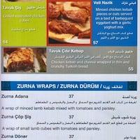 Zurna, Downtown Dubai, Dubai - Zomato