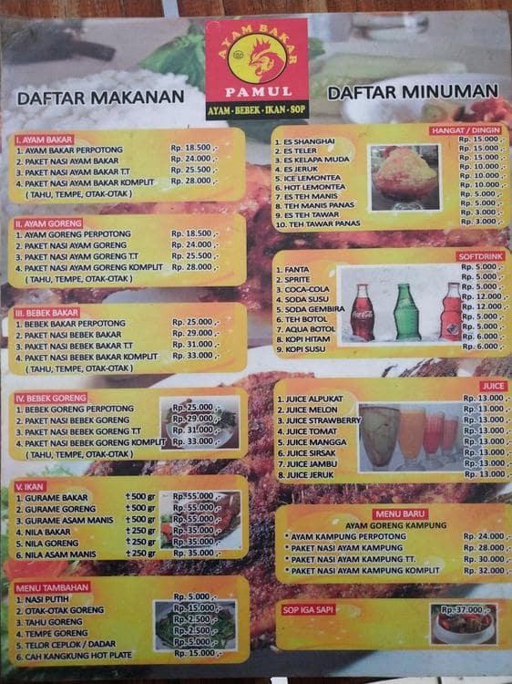 Ayam Bakar Pamul Menu Menu Para Ayam Bakar Pamul Cibubur Jakarta