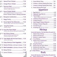 scanned menu for asia kitchen - Asia Kitchen Menu