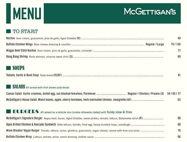 منيو مطعم مكجتيجنس دبي