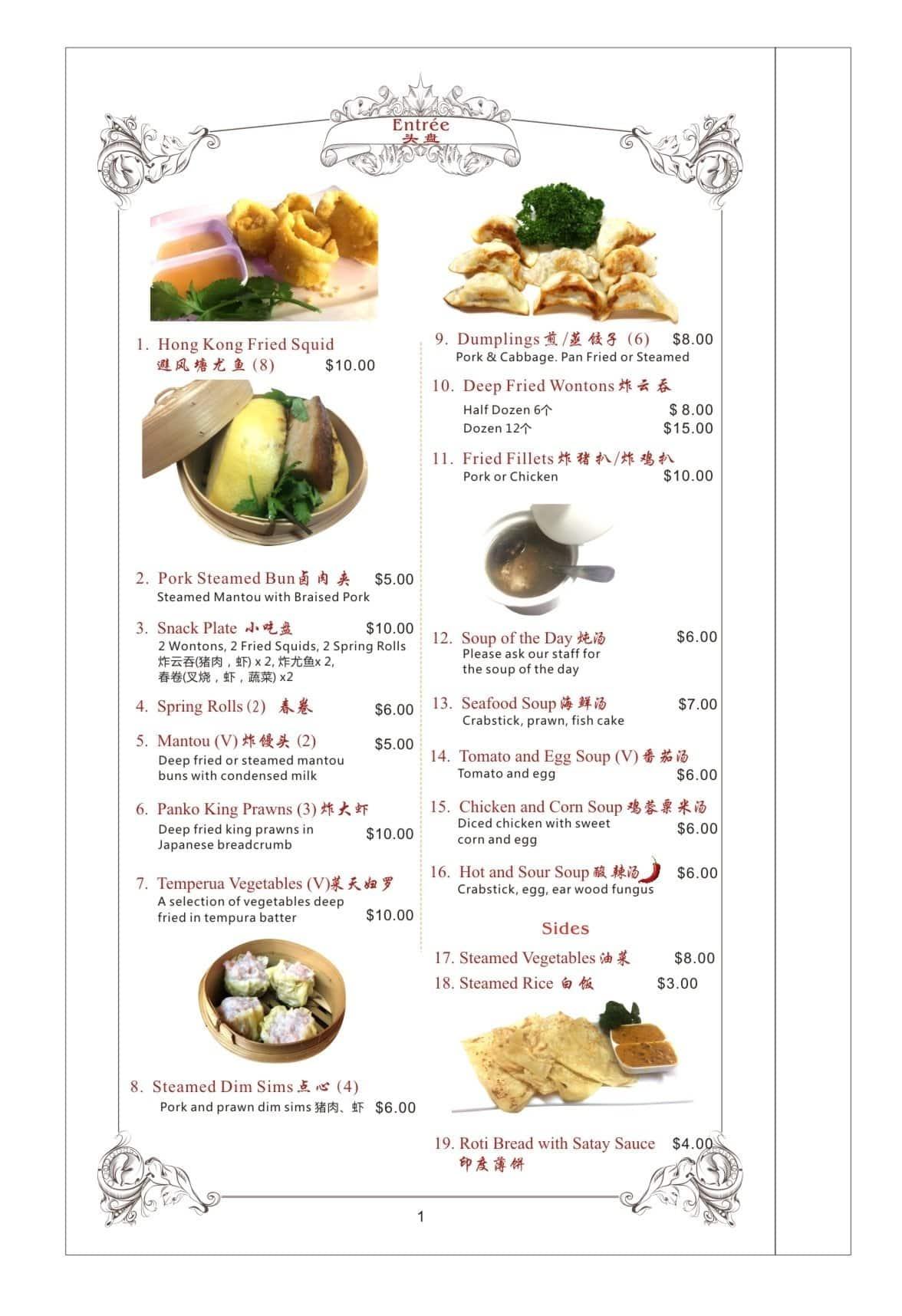 Magic Kitchen Menu, Menu for Magic Kitchen, Te Aro, Wellington City ...