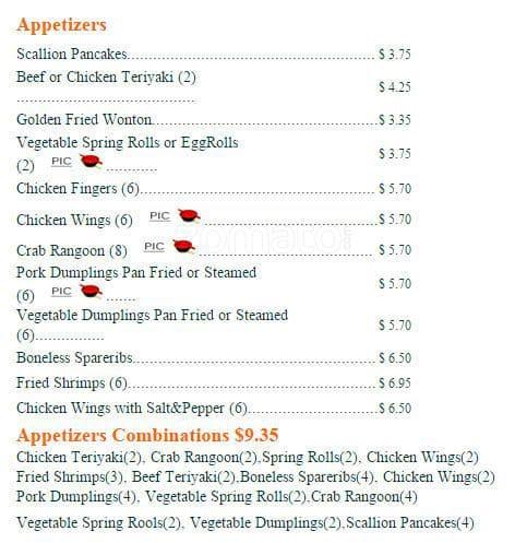 quans kitchen allstonbrighton menu - Quans Kitchen Menu