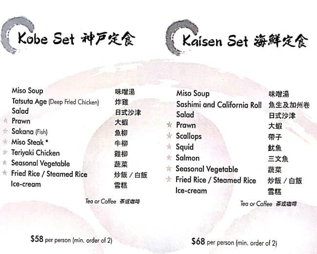 Kobe Restaurant Doncaster East Menu