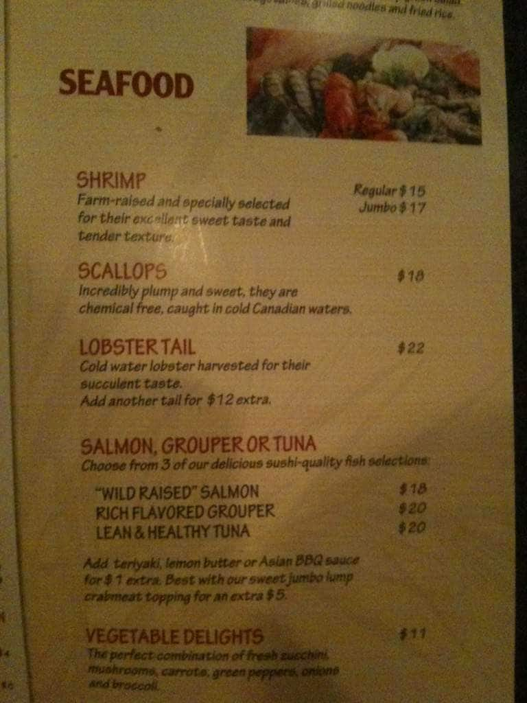 59b2e6ed3391 Kobe Japanese Steakhouse Menu