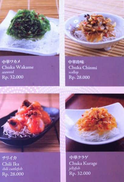 Sushi tei menu menu for sushi tei kuta bali zomato indonesia sushi tei kuta menu forumfinder Gallery