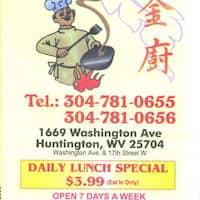 No 1 Kitchen Chinese Restaurant Huntington Huntington