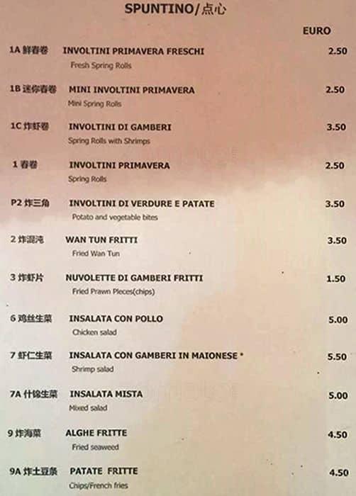 Little hangzhou da sonia a roma foto del menu con for Ristorante cinese da sonia